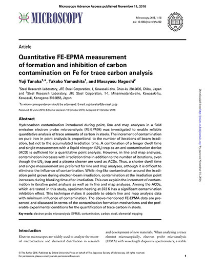 Quantitative FE-EPMA measurement of formation and inhibition of carbon contamination on Fe for trace carbon analysis